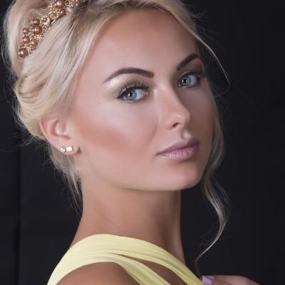 Alisa Savchenko Red Star